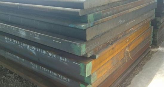 Afyonda Yapısal Çelikler